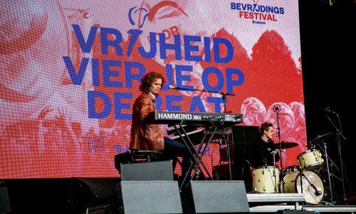 20190505_koektrommelstudio_bevrijdingsfestival_suki_hires-92